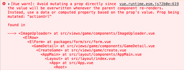 Vue-Avoid-mutating-a-prop-directly-01